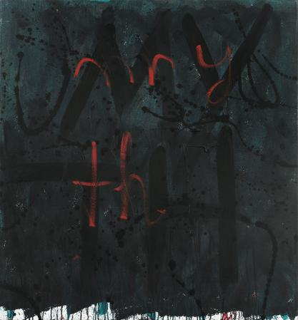ter Hell · <strong>my th</strong> · 2012 · 145 x 135 cm · acrylic on canvas